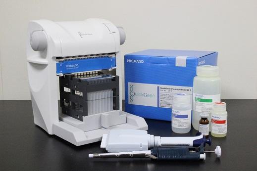 quickgene Mini 480 with reagent kit